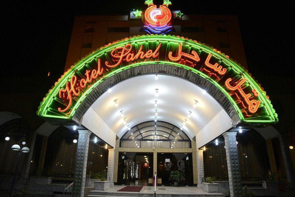 بهترین قیمت هتل ساحل ارومیه - رزرو آنلاین هتل در ارومیه