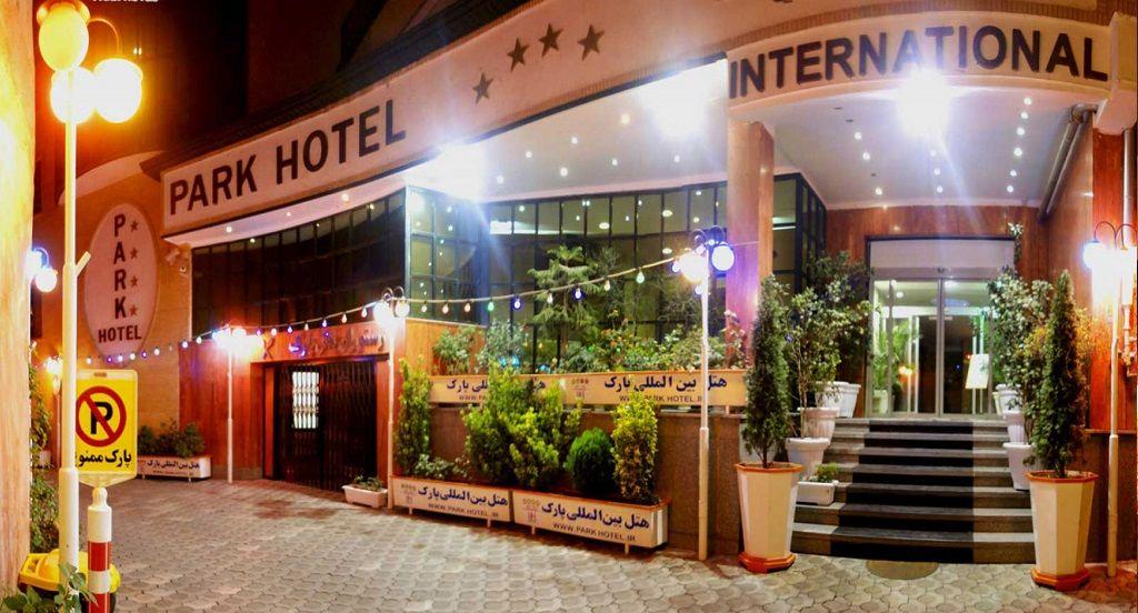 بیشترین تخفیف رزرو اینترنتی هتل پارک ارومیه - قیمت هتل های 4 ستاره ارومیه