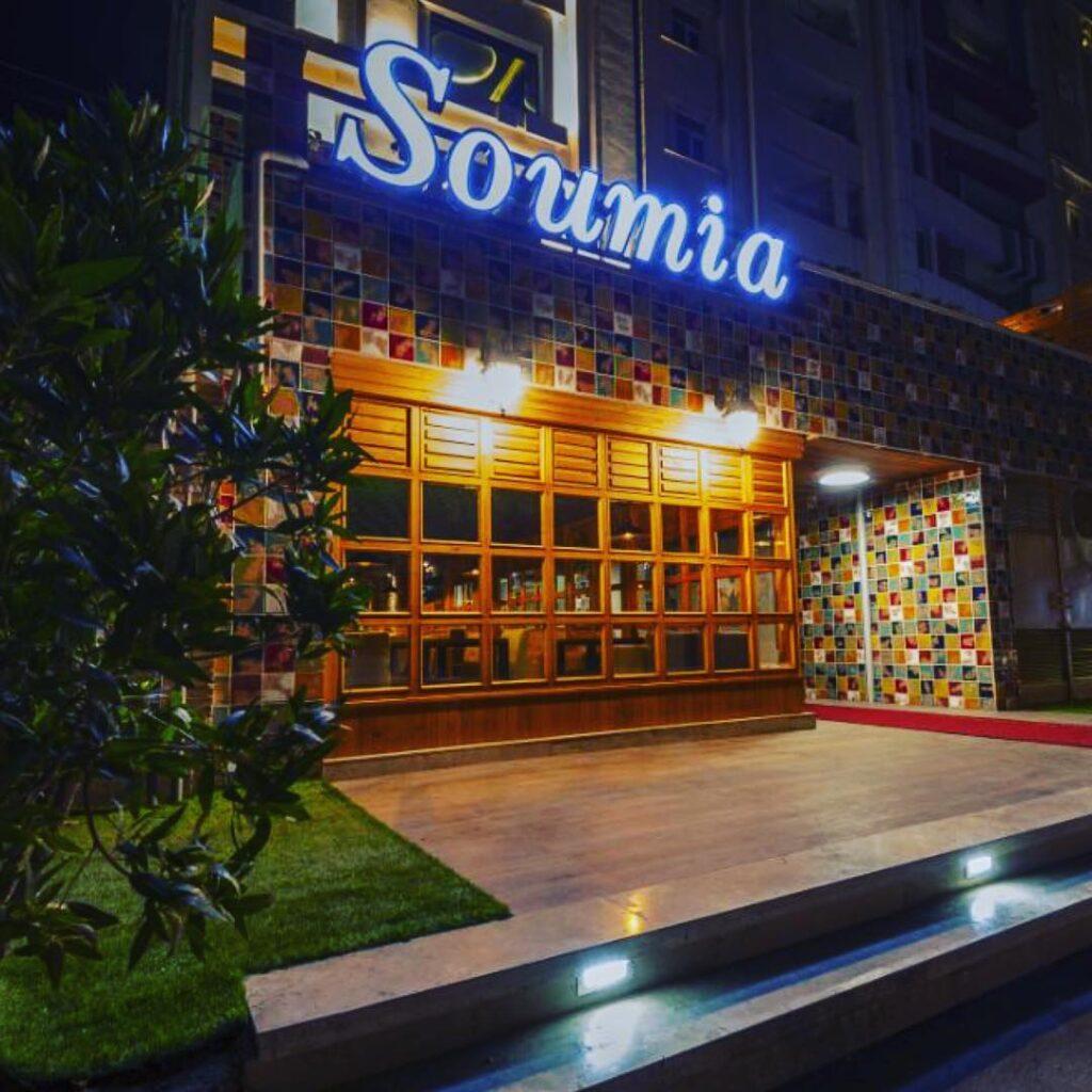 رزرو هتل سومیا اهواز - ارزانترین هتل های 4 ستاره اهواز