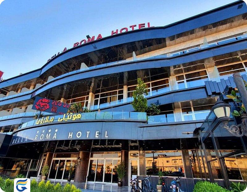هتل بلا روما اربیل