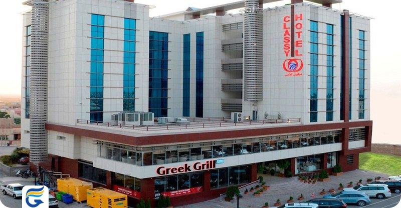 ارزانترین رزرو هتل کلسی اربیل