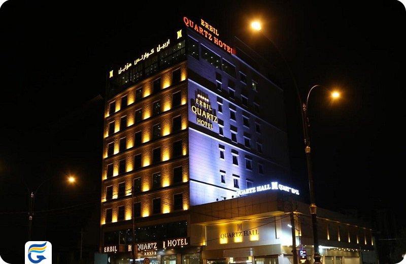 هتل کوارتس اربیل