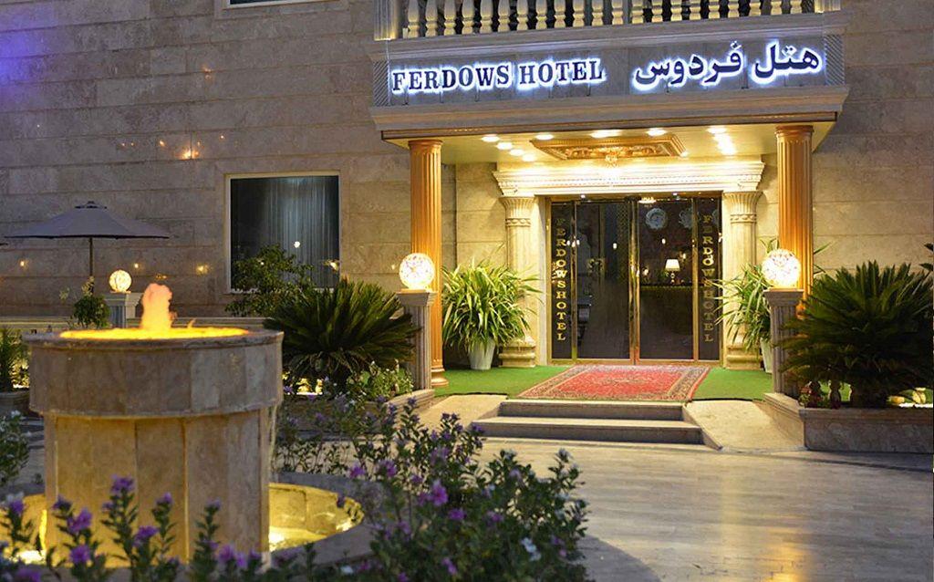قیمت هتل فردوس چابهار