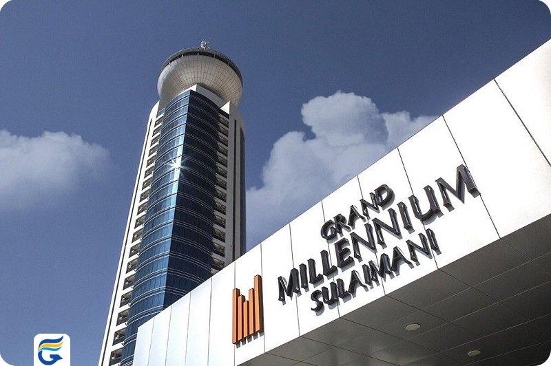 رزرو هتل گرند میلینیوم سلیمانی