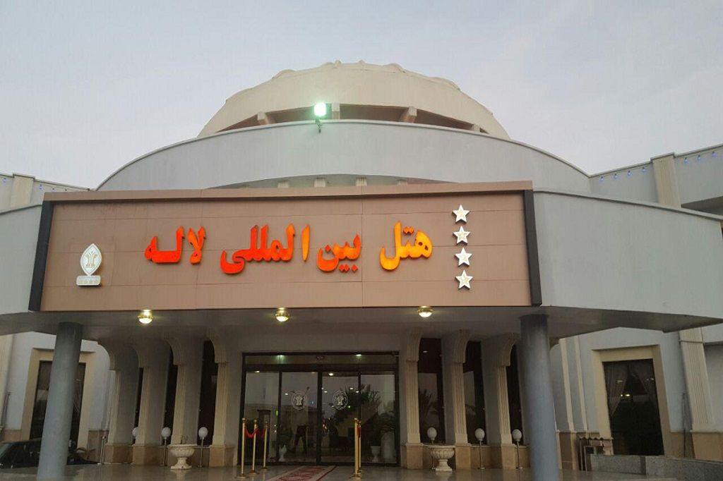 رزرو اینترنتی هتل لاله چابهار