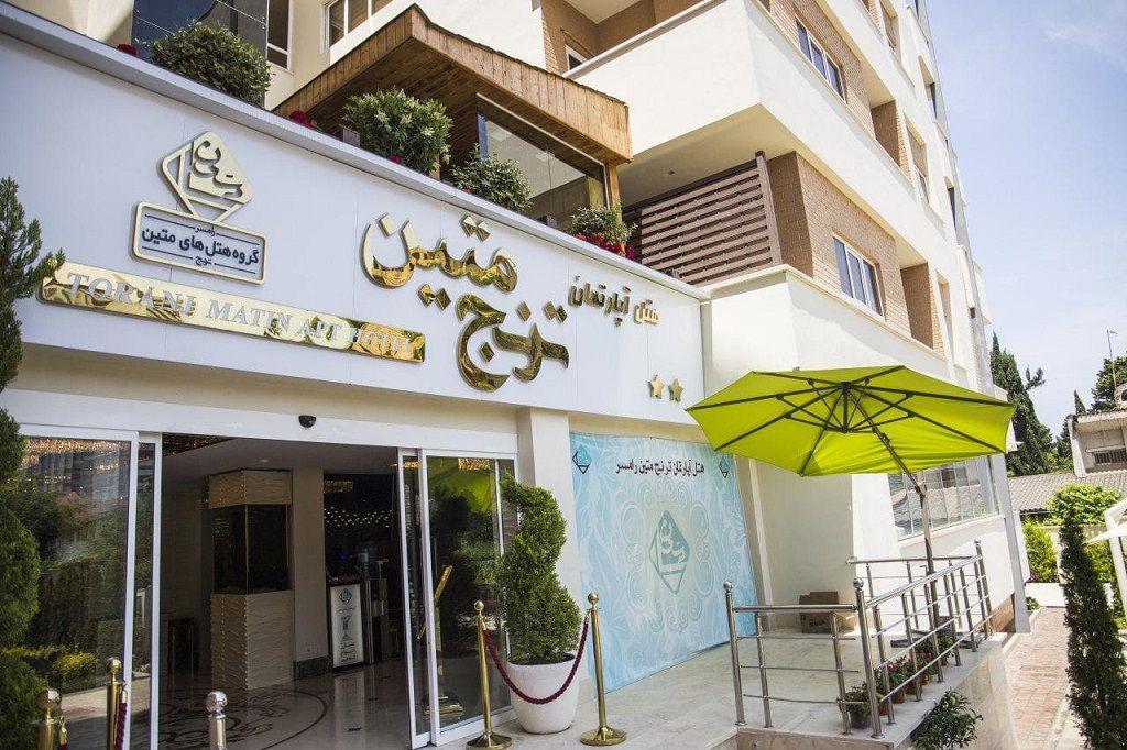 رزرو اینترنتی هتل آپارتمان ترنج متین رامسر