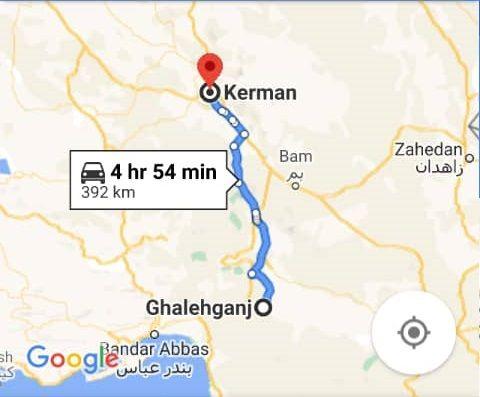 بلیط اتوبوس رفت و برگشت کرمان به قلعه گنج با ارزانترین قیمت