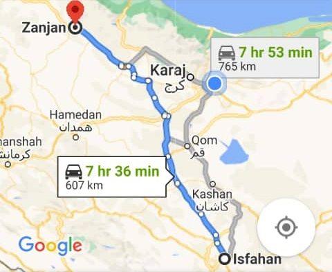 قیمت بلیط اتوبوس اصفهان زنجان و بلیط اتوبوس زنجان به اصفهان