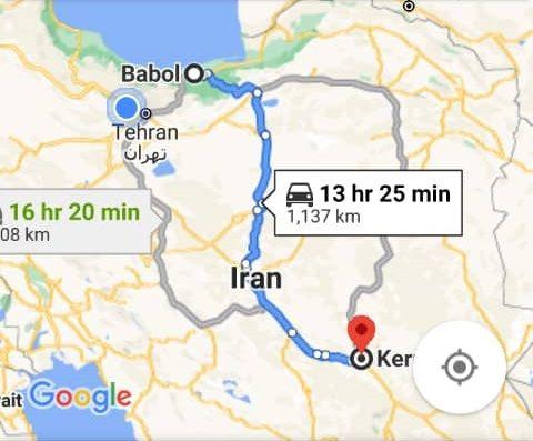 بلیط ارزان قیمت اتوبوس بابل کرمان و و کرمانبه بابل