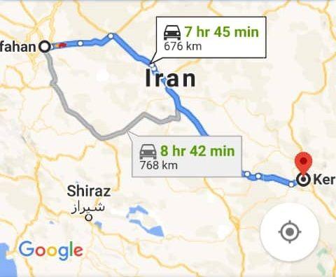 بلیط اتویوس رفت و برگشت اصفهان به کرمانبا ارزانترین قیمت