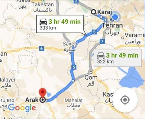خرید اینترنتی اتوبوس کرج به اراک ( مرکزی ) و اراک ( مرکزی ) به کرج