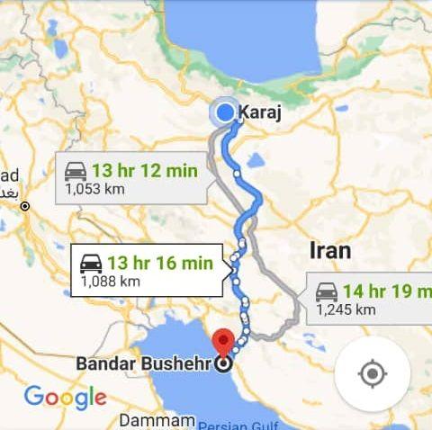خرید اینترنتی اتوبوس کرج به بوشهر و بوشهر به کرج