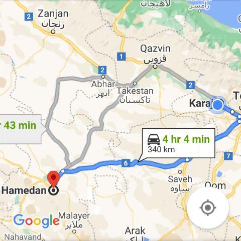 خرید اینترنتی اتوبوس کرجبه همدان و همدان به کرج