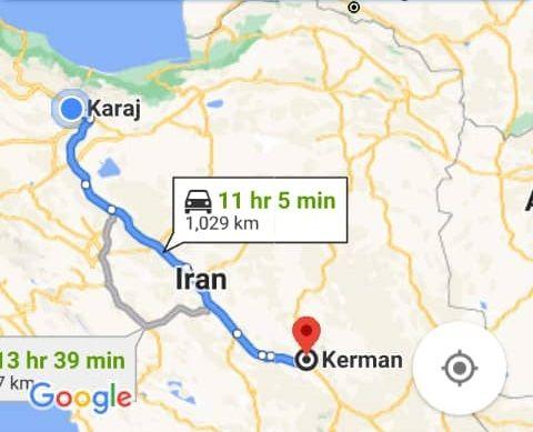 خرید اینترنتی اتوبوس کرج به کرمان و کرمان به کرج