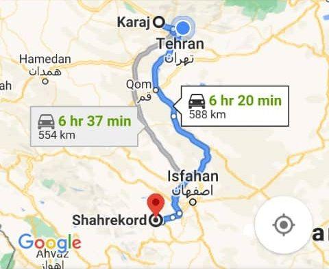 خرید اینترنتی اتوبوس کرج به شهرکرد و شهرکرد به کرج