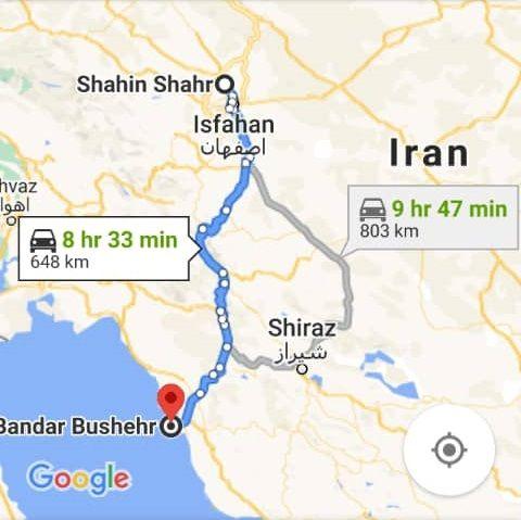 رزرو بلیط اتوبوس شاهین شهر تا بوشهر و و بوشهر به شاهین شهر
