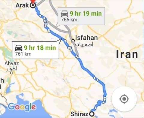 رزرو بلیط اتوبوس اراک ( مرکزی ) تا شیراز و شیراز به اراک ( مرکزی )