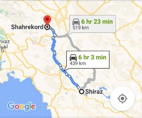 رزرو بلیط اتوبوس شهرکرد تا شیراز و شیراز به شهرکرد