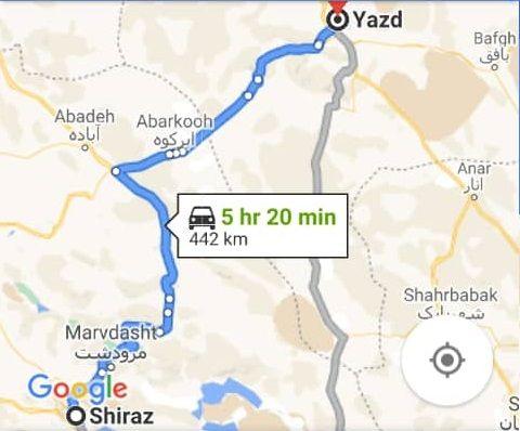 رزرو بلیط اتوبوس یزد تا بندر عباس و بندرعباس به یزد