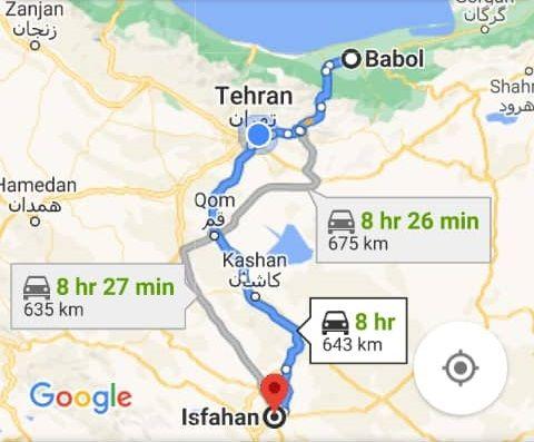 رزرو بلیط اتوبوس اصفهان تا بابل و و بابل به اصفهان