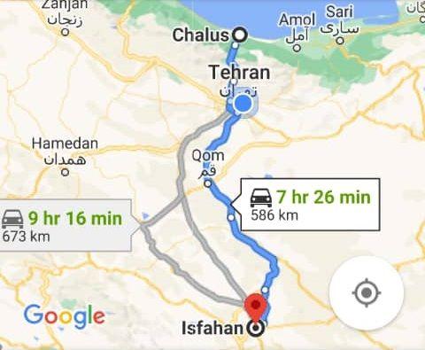 رزرو بلیط اتوبوس اصفهان تا چالوس و و چالوس به اصفهان