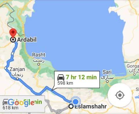 رزرو بلیط اتوبوس اسلامشهر تا اردبیل و و اردبیل به اسلامشهر