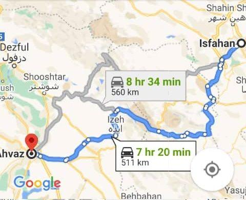 رزرو بلیط اتوبوس اصفهان تا اهواز و و اهواز به اصفهان