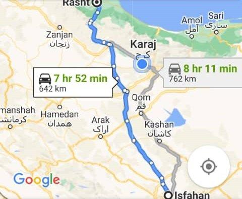 رزرو بلیط اتوبوس اصفهان تا رشت و و رشت به اصفهان
