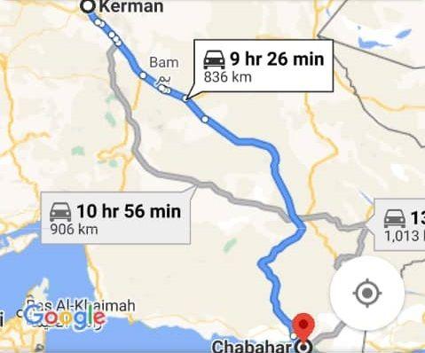 هزینه بلیط اتوبوس چابهار کرمان و کرمان به چابهار