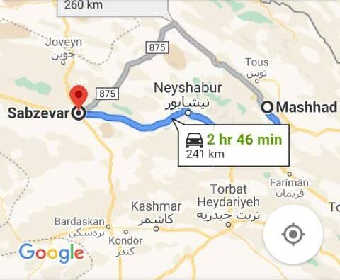 بلیط اتوبوس رفت و برگشت مشهد به سبزوار با ارزانترین قیمت