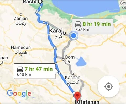 نرخ بلیط اتوبوس رشت اصفهان و مبلغ بلیط اتوبوس اصفهان رشت