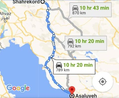 بلیط ارزان قیمت اتوبوس عسلویه شهرکرد و و شهرکرد به عسلویه