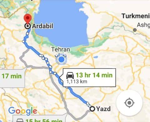رزرو بلیط اتوبوس اردبیل تا یزد و و یزد به اردبیل